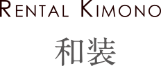Rental Kimono 和装
